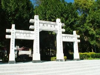 霧社事件紀念公園